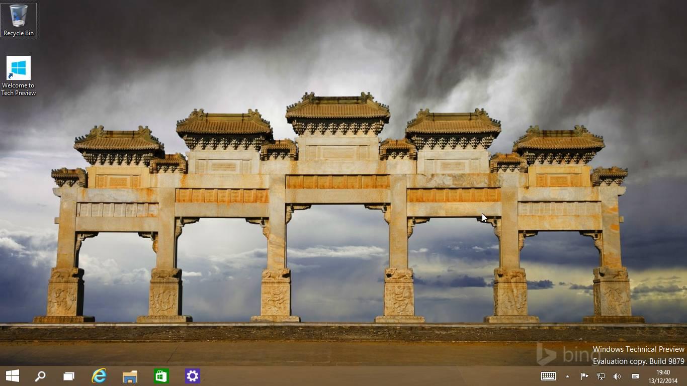Windows 10 tendrá mejor explorador de archivos