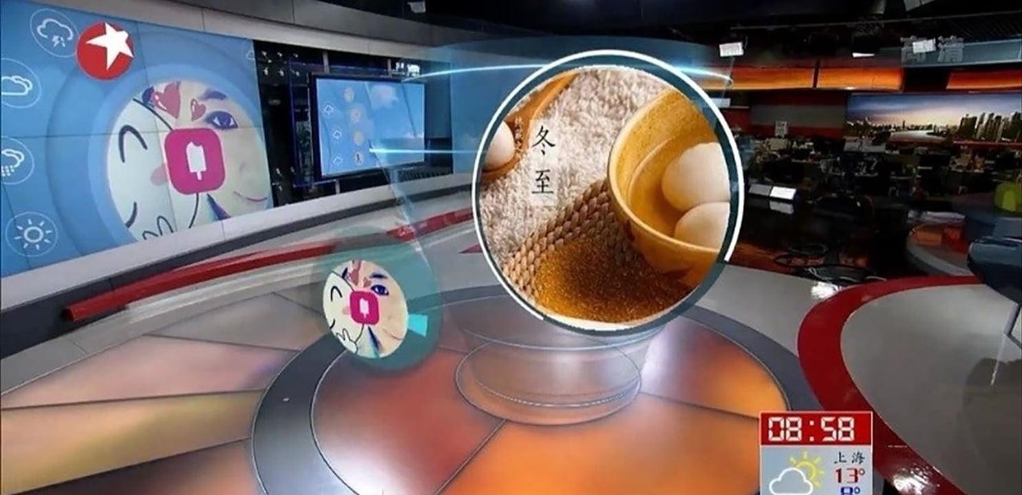 La IA de Microsoft en el programa Morning News