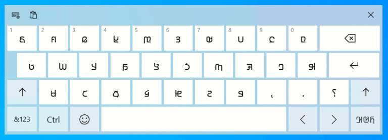 ADLaM en el teclado táctil de la Build 18329