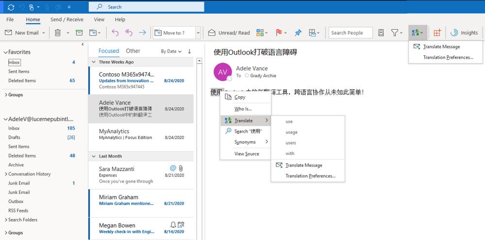El traductor se integra en Outlook