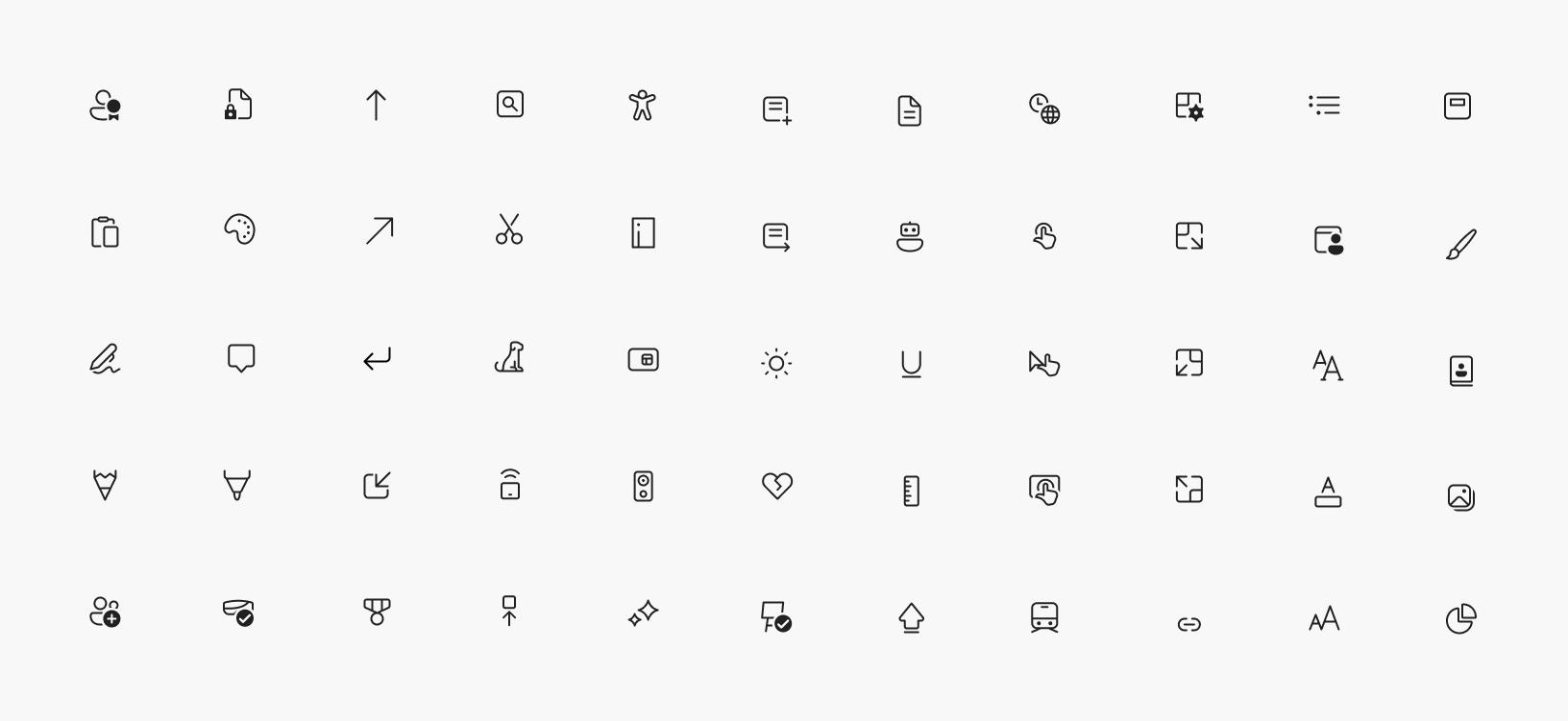 Los nuevos iconos de Segoe Fluent Icons